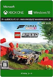 Forza Horizon 4 LEGO Speed Champions XboxOne オンラインコード版