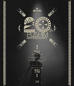 "20th ANNIVERSARY LIVE TOUR ""immature"" at Zepp DiverCity(TOKYO) [Blu-ray]"