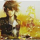 「悠久ノ謳」 PSP(R)専用ソフト「十鬼の絆 関ヶ原奇譚」主題歌集