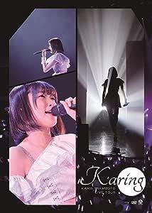 宮本佳林 LIVE TOUR ~karing~[DVD](特典なし)