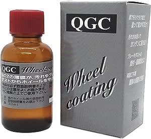 QGC ホイールコーティング [汚れを付きにくく落としやすく] ダスト固着防止 シリカコーティング剤