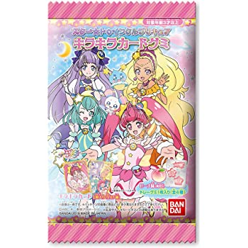 スター☆トゥインクルプリキュア キラキラカードグミ (20個入) 食玩・グミ (スタートゥインクルプリキュア)