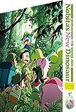 映画ドラえもん のび太の新恐竜 プレミアム版(ブルーレイ+DVD+ブックレット+縮刷版シナリオ セット)(特典なし…