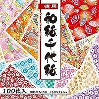 トーヨー 和紙 和紙千代紙 徳用 15cm角 10柄 100枚入 18033