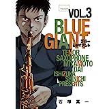 BLUE GIANT(3) (ビッグコミックス)