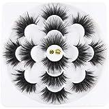 SKONHED 7組のつけまつげはトリミングすることができます、ふわふわした長い髪25 mmミンク髪つけまつげ (003)
