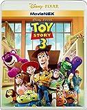 トイ・ストーリー3 MovieNEX [ブルーレイ+DVD+デジタルコピー(クラウド対応)+MovieNEXワールド…