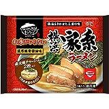 【冷凍】キンレイ お水がいらない 横浜家系ラーメン X6袋