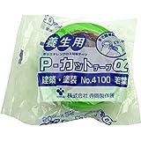TERAOKA(寺岡) 養生用 P-カットテープα 50mmX25m 若葉 No.4100 [養生テープ・マスキングテープ]