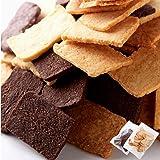 天然生活 訳 あり グルテンフリー おからクッキー(500g)プレーン ココア 2種 米粉 生おから おやつ 簡易包装…
