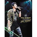 下野紘スペシャルステージ「ONE CHANCE」 [Blu-ray]
