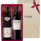【ギフト プレゼントに最適 金賞受賞セット】世界NO.1のフランスワインメーカーが贈る本格赤ワインセット [ 赤ワイン 14 フルボディ フランス 750ml×2 ギフトボックス入り]