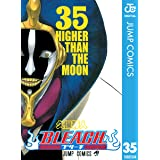 BLEACH モノクロ版 35 (ジャンプコミックスDIGITAL)