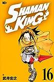 SHAMAN KING(16) (マガジンエッジKC)