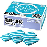 【Amazon.co.jp限定】 プロマネージ ドッグフード 成犬用 避妊・去勢している犬用 チキン 600グラム (x…