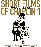 チャップリン短篇集1 Short Films of Chaplin 1 [Blu-ray]