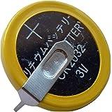 elfin203 リチウムコイン電池 CR2032 タブ付 (横型端子) 10個