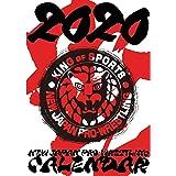 2020年 新日本プロレスカレンダー