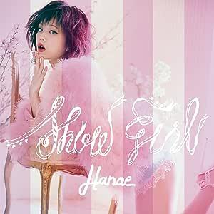 SHOW GIRL(通常盤)