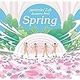 Seasons Best -Spring-