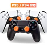 Ceres FPSフリーク PS5 PS4 コントローラー用 親指グリップキャップ 可動域アップ プレイステーション4コントローラ用 FPS Freek 2つのパフォーマンスサムスティップ V