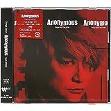 【店舗限定特典つき】 Anonymous(feat.wonk) (CD+DVD)(CDジャケットステッカー付き)