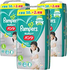 【Amazon.co.jp限定】【ケース販売】パンパース おむつ さらさらケアパンツL