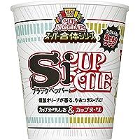 日清食品 カップヌードル スーパー合体シリーズ カップヌードル&しお 75g×20個