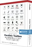 Parallels Toolbox for Windows Retail Box JP