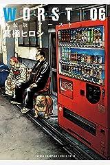 新装版 WORST 6 (少年チャンピオン・コミックス エクストラ) Kindle版