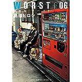 新装版 WORST 6 (少年チャンピオン・コミックス エクストラ)