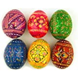 Authentic Set of 6 Ukrainian Wooden Pysanky Pysanki Wood Easter Eggs