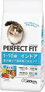パーフェクトフィット インドア 1-10歳 まぐろ味 800g(400g×2袋)