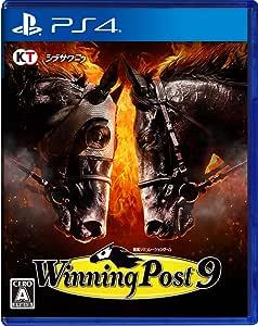 Winning Post 9 - PS4