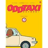 オッドタクシー ビジュアルコミック1