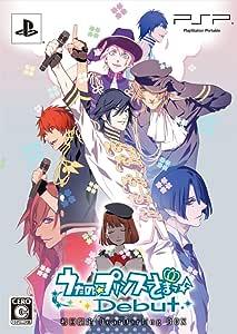 うたの☆プリンスさまっ♪Debut (初回限定版 Dear Darling BOX) (ドラマCD&特典小冊子同梱) - PSP