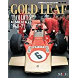 GOLD LEAF TEAM LOTUS 49,56B,63&72 1968-71 (Joe Honda Racing Pictorial series by HIRO No.12) (ジョー・ホンダ写真集byヒロ)