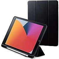 エレコム iPad 10.2インチ 第8世代(2020年モデル)第7世代(2019年モデル)対応 レザーケース 手帳型…