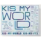 KIS-MY-WORLD(初回生産限定盤A)(CD2枚+DVD)(LIVE CD盤)