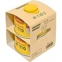 PRIMUS(プリムス) GAS CARTRIDGE 小型ガス IP-110 ガス缶 OD缶 アウトドア 登山 ガスカー…