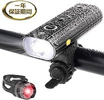 自転車 ライト LED 防水 800ルーメン 2600mAh 大容量電池 USB充電式 自転車用ヘッドライト クロスバイク ロードバイク ライト ゴムシート付き テールライト付属 バッテリーインジケーター サイクルライト bike...