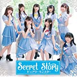 Secret Story DVD付盤