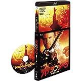 ハイランダー3/超戦士大決戦 【HDニューマスター】コレクターズ・エディション [Blu-ray]