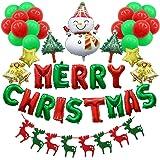 RunTure クリスマス 飾り付け Merry Christmas 風船 クリスマス バルーン パーティー 装飾 お祝い