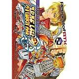 スーパーロボット大戦OG-ジ・インスペクター-Record of ATX (2) (電撃コミックス)