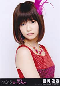 AKB48 公式生写真 恋するフォーチュンクッキー 劇場盤 【島崎遥香】