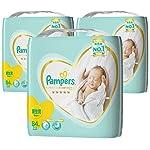 【ケース販売】 パンパース テープ 新生児 (~5kg) はじめての肌へのいちばん 252枚 (84枚×3)