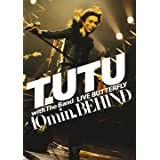 T.UTU with The Band LIVE BUTTERFLY 10min. BEHIND [DVD]