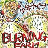 Burning Farm (SHMCD)