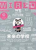 WIRED VOL.5 GQ JAPAN.2012年10月号増刊